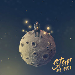Star (Single) - GB9