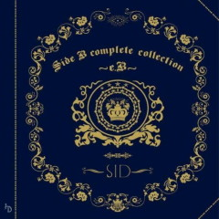Side B complete collection -e.B-