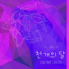 (I Feel Yours) 1,000 Eyes (Single)
