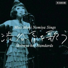 Jikkyo Rokuon Ban! 'Nomiya Maki, Shibuya Kei wo Utau. -Miss Maki Nomiya Sings Shibuya-Kei Standards-