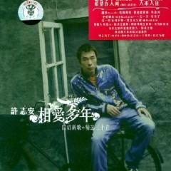 相爱多年 / Tình Yêu Trong Nhiều Năm (CD2)
