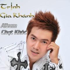 Hãy Cho Anh Cơ Hội - Trịnh Gia Khánh