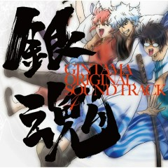 Gintama Original Soundtrack 4 CD2