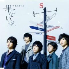果てない空 (Hatenai Sora) - Arashi