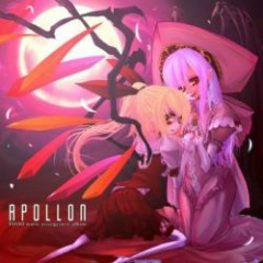 APOLLON - IZMIZM