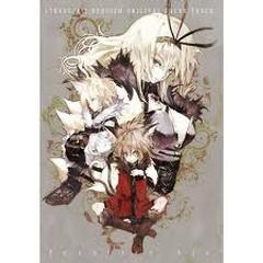 Koumajou Densetsu II Stranger's Requiem Original Sound Track (CD1) - Frontier Aja