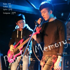 Painful Memory (Single)