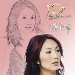 10 Years Anniversery (Disc 1) - Dương Thiên Hoa