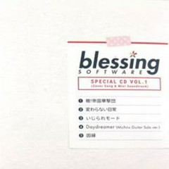 blessing SOFTWARE -SPECIAL CD VOL.1- (Cover Song & Mini Soundtrack)
