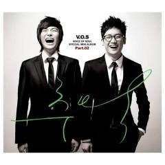 Memory - V.O.S