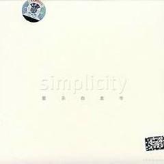 Simplicity CD1