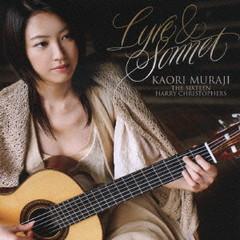 Sonnet (CD1) - Kaori Muraji