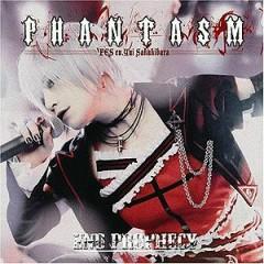 ~Phantasm~ End Prophecy