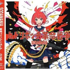 Hitoribotchi Kakumei Sensou - SODAMANIA