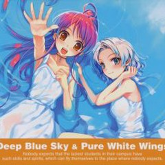 Deep Blue Sky & Pure White Wings