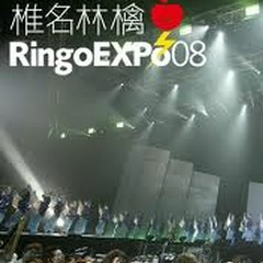 Ringo EXPO 08 Live cd3