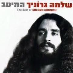 The Best Of (CD4) - Shlomo Gronich