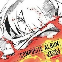 Concrete Revolutio ~Choujin Gensou~ THE LAST SONG COMPOSITE ALBUM CD2