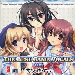 The Best Game Vocals Of AKABEi SOFT2