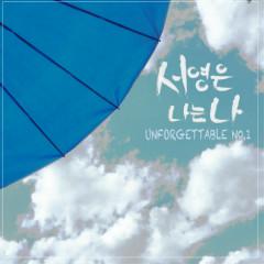 Unforgettable No.1