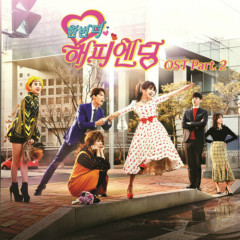 One More Happy Ending OST Part.2