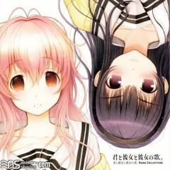 Kimi to Kanojo to Kanojo no Koi. -Song Collection-