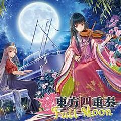 Touhou Shijuusou Full Moon - TAMUSIC