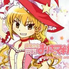 Mahou Shoujo ma Risa ☆ Magical