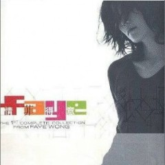 1st Complete Collection From Faye Wong (CD1)
