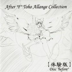 After  F  Toho Arrange Collection -Disc  before -