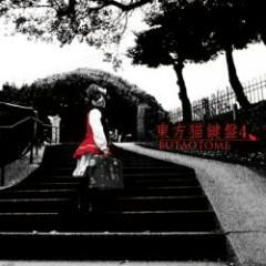 Touhou Nekokenban 4