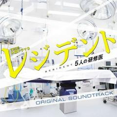 Resident - 5 Nin no Kenshui Original Soundtrack (CD2)