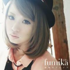 Umi Kaze no Brave - fumika