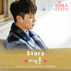 Radio Romance OST Part.5 - Lee Seok Hoon