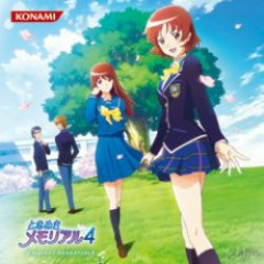 Tokimeki Memorial 4 Original Soundtrack CD2 No.3 - Tokimeki Memorial
