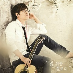Lee Se Jun 20th Anniversary Album