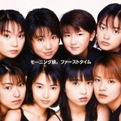 First Time - Morning Musume