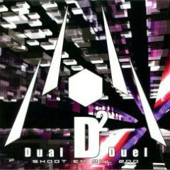 D² -Dual Duel- [Shoot'em All 2nd]