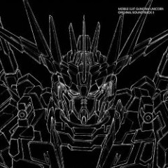 Mobile Suit Gundam Unicorn Original Soundtrack 3 CD1 - Mobile Suit Gundam Unicorn