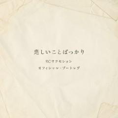 Kanashii Koto Bakkari