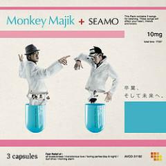 卒業、そして未来へ。(Sotsugyo, Soshite Mirai e.)  - Monkey Majik