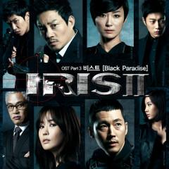 IRIS II OST Part.3