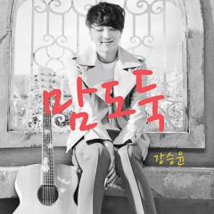 Stealer - Kang Seung Yoon