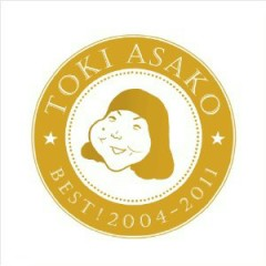 BEST! 2004-2011 (CD1) - Asako Toki
