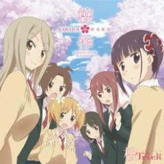 Sakura Trick SAKURA♪SONG ALBUM - SAKURA*SAKU