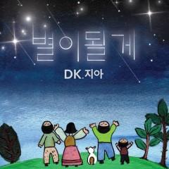 I'll Be A Star (Single) - DK, ZIA