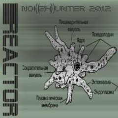 Noizhunter (Compilation)