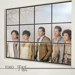 手紙 (Tegami)  - TOKIO