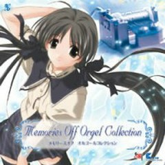 Memories Off Orgel Collection (CD3)