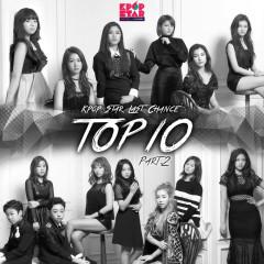 KPOP Star Season 6 TOP10 Part.2